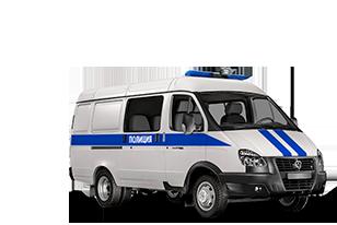 Автомобиль дежурной части ГАЗель Бизнес