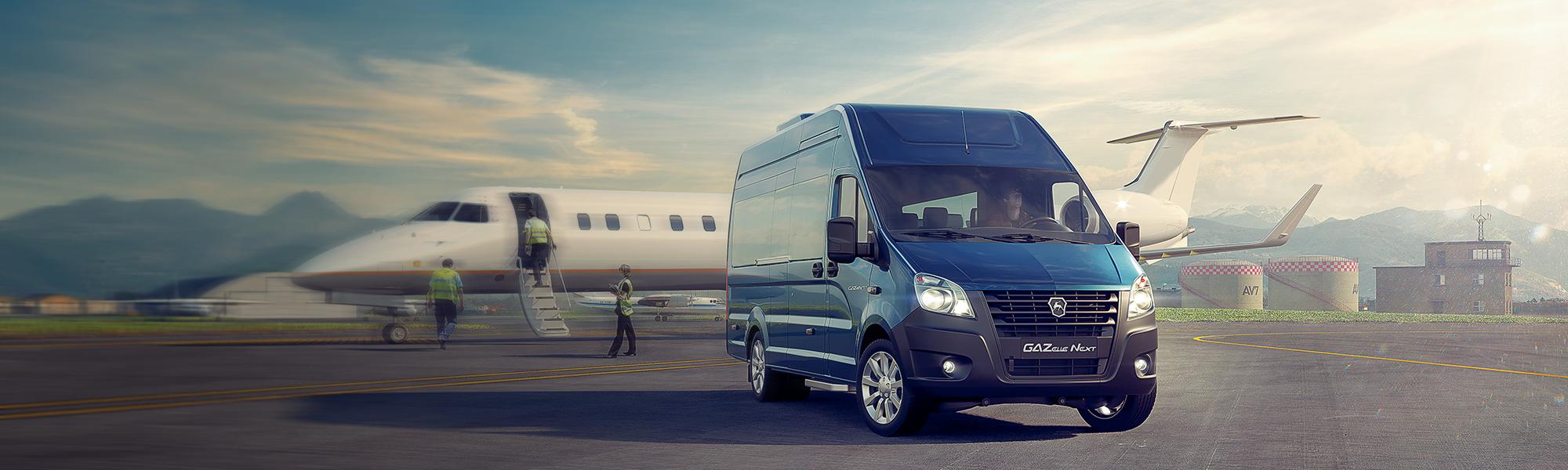 Спецпредложение Выгода до 256000 Р. Специальная цена при покупке ГАЗель NEXT автобус. Десктопное изображение