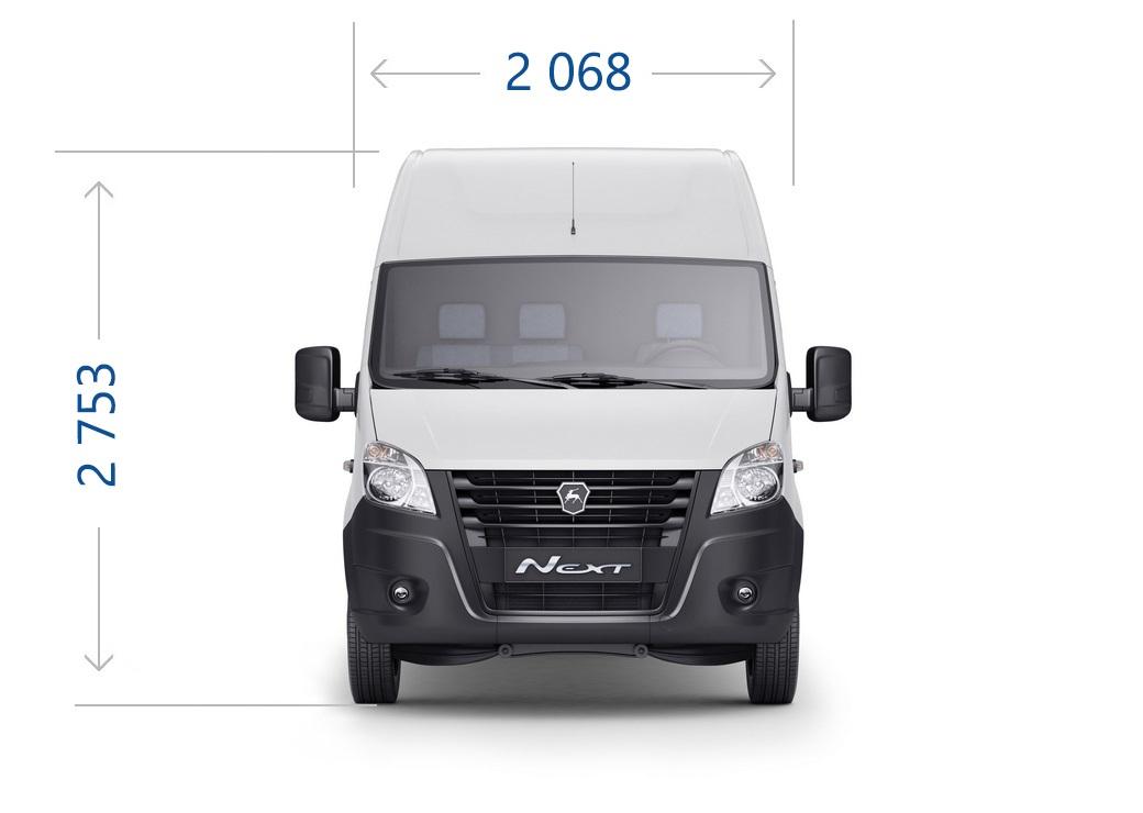 Габаритные размеры ГАЗель Next ЦМФ стандартная 3,5 тонн, кабина