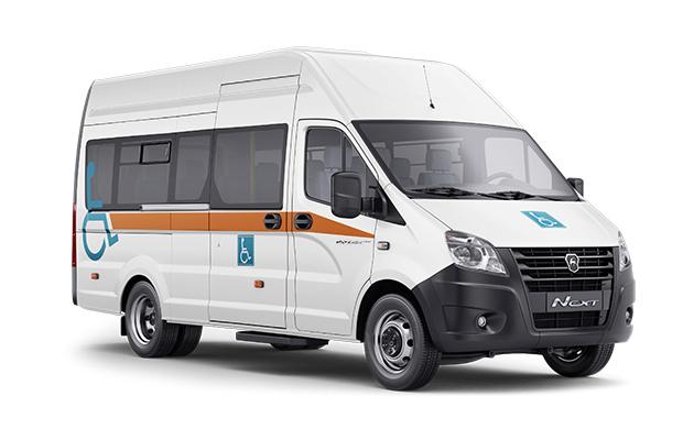 Городской автобус ГАЗель NEXT, оборудованный для перевозки пассажиров с ограниченными возможностями передвижения