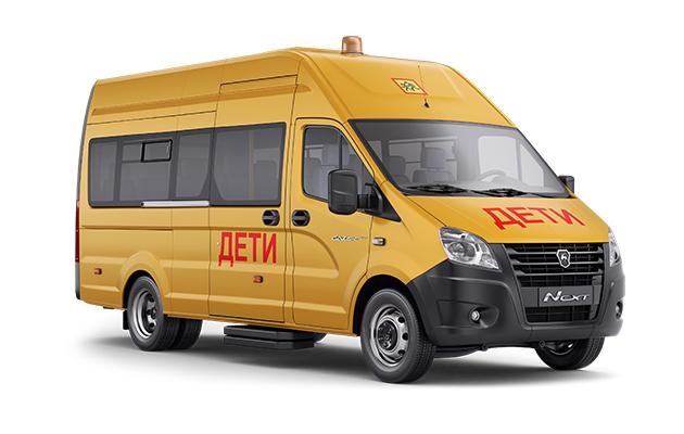 Школьный микроавтобус ГАЗель Next ЦМФ