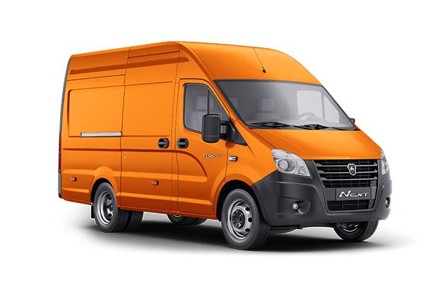 ГАЗЕЛЬ NEXT ЦМФ 3,5 тонн 9,5м³ 3 места, оранжевая