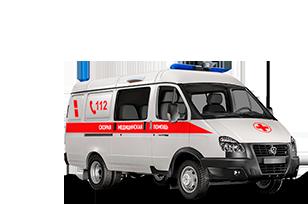 Автомобиль скорой медицинской помощи ГАЗель Бизнес