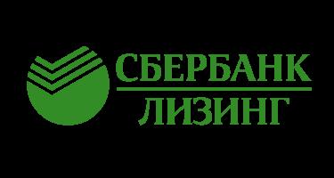 Компания-партнер Сбербанк Лизинг