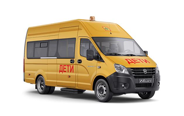 ГАЗель NEXT Автобус ЦМФ школьный, 15+1+1 мест, желтый