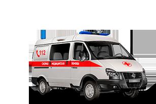 Автомобиль скорой медицинской помощи Соболь Бизнес