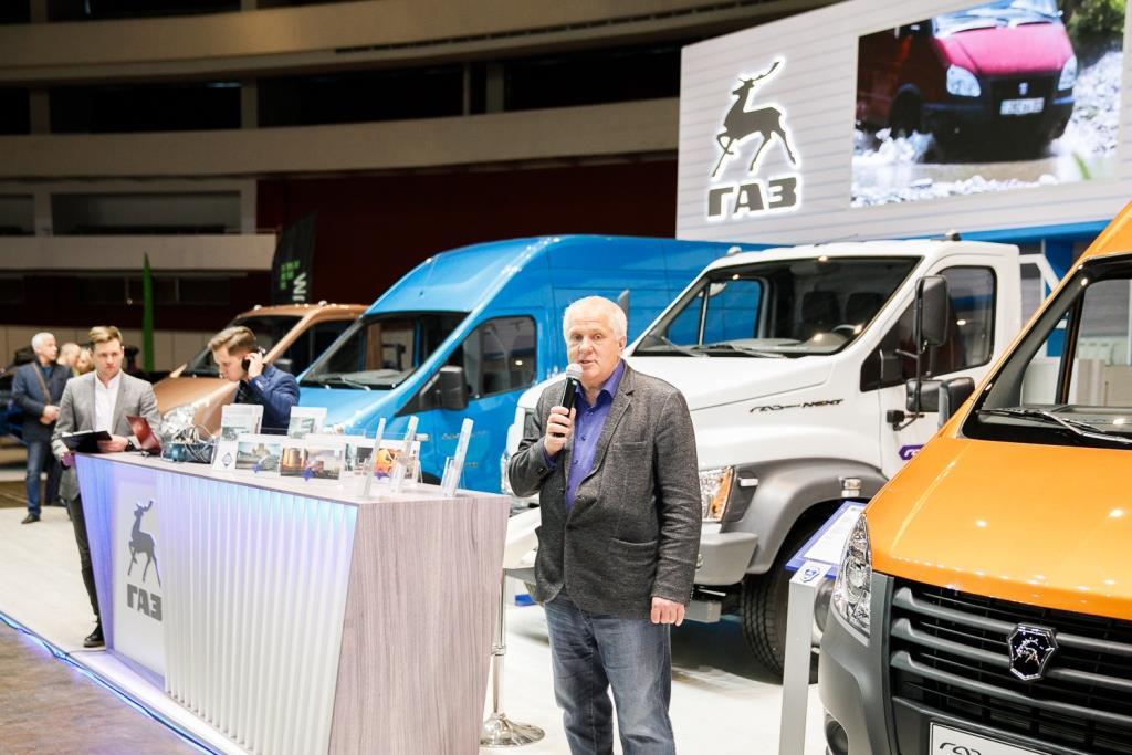 """ГАЗель NEXT на выставке """"Мир автомобиля"""", рис.9"""