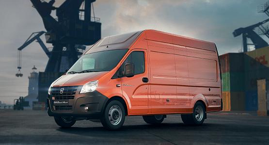 Спецпредложение Выгода до 256000 Р. Специальная цена при покупке ГАЗель NEXT.