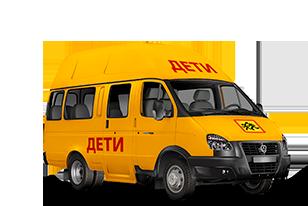 Школьный автобус с высокой крышей ГАЗель Бизнес