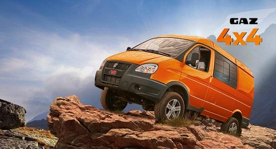Спецпредложение Выгода до 206000 Р. Специальная цена при покупке Соболь 4WD. Изображение для предпросмотра