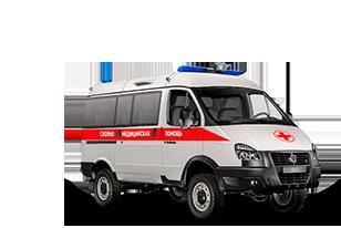 Автомобиль скорой медицинской помощи на базе ГАЗель 4WD