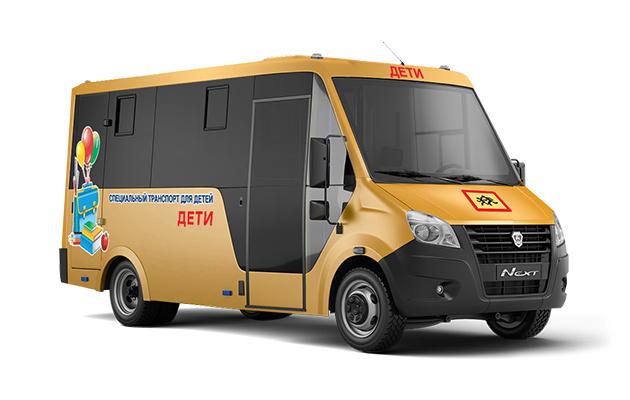 ГАЗель NEXT Автобус Citiline Каркасный школьный, 21+1+1 мест, желтый