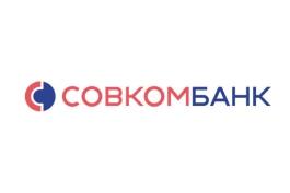 Совком Банк - финансовый партнер ГАЗ