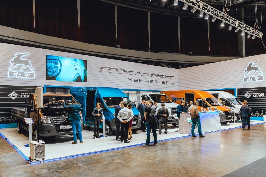 """ГАЗель NEXT на выставке """"Мир автомобиля"""", рис. 5"""