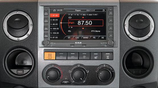 Аудиосистема в автомобилях ГАЗон NEXT