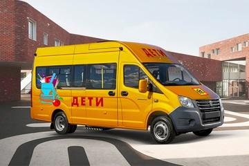 Школьный автобус на базе Газель NEXT, желтый. Вид справа