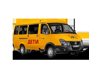Школьный автобус ГАЗель Бизнес
