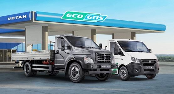 Баннер автомобили ГАЗ на метане. Выгода до 715 000 ₽ при покупке автомобилей ГАЗ. Изображение для предпросмотра