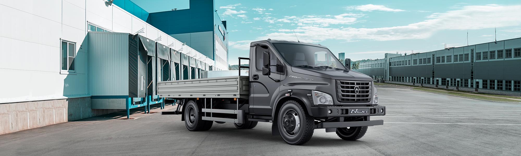 Автомобиль ГАЗон NEXT 8,7 тонн Универсальный, титан. Вид сбоку. Десктопное изображение