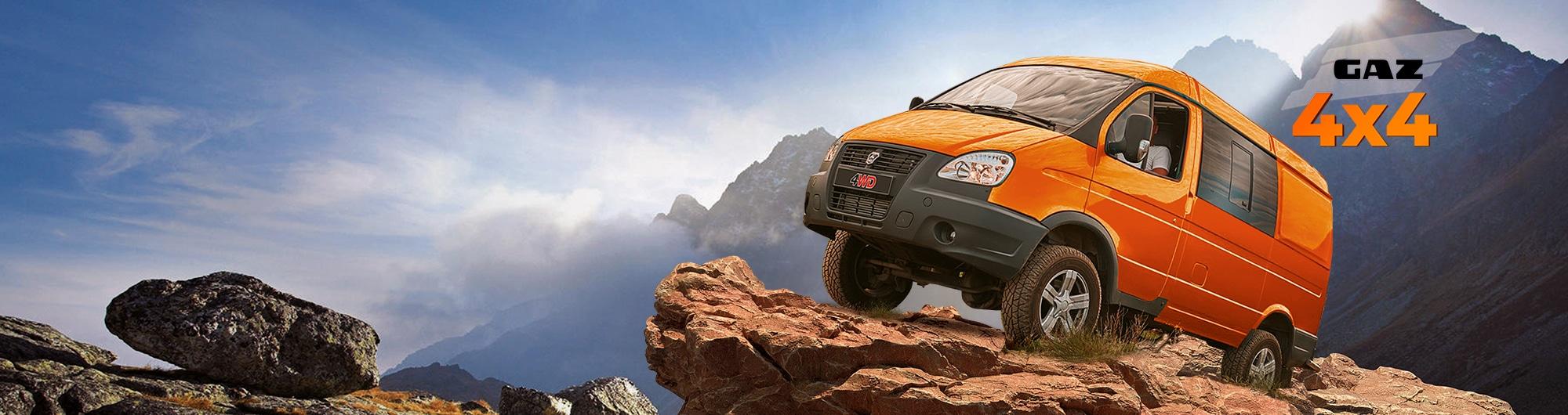 Баннер Выгода до 206 000 Р. Специальная цена при покупке Соболь 4WD. Десктопное изображение