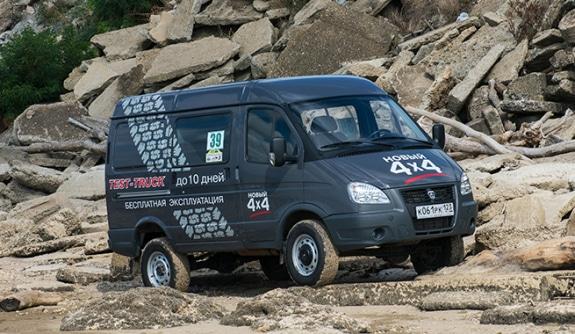 Автомобиль на базе ГАЗель 4WD в TEST-TRUСK