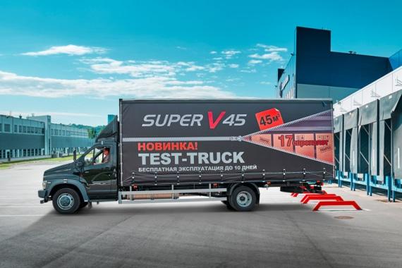 Автомобиль на базе ГАЗон NEXT. Test-truck, бесплатная эксплуатация до 10 дней