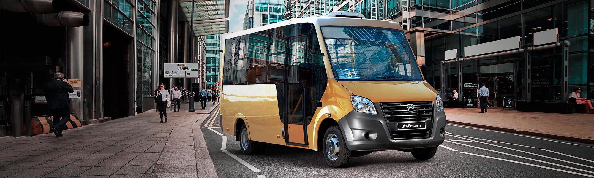 Автомобиль ГАЗель Next Citiline каркасный, желтый. Вид справа. Десктопное изображение