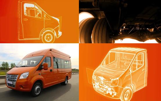 Ресурсные испытания ГАЗель Next Автобусы на дорогах с различными типами покрытия