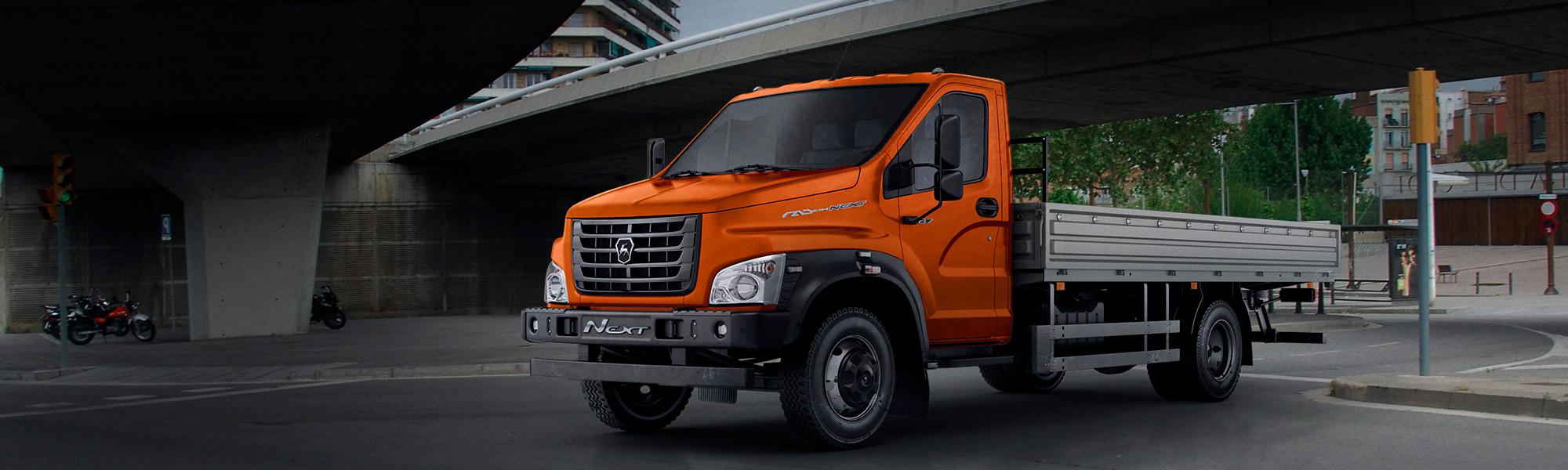 Автомобиль ГАЗон NEXT 8,7 тонн Городской CITY. Десктопное изображение