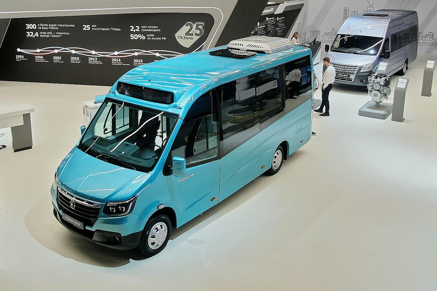 Новый микроавтобус ГАЗель NEXT-2