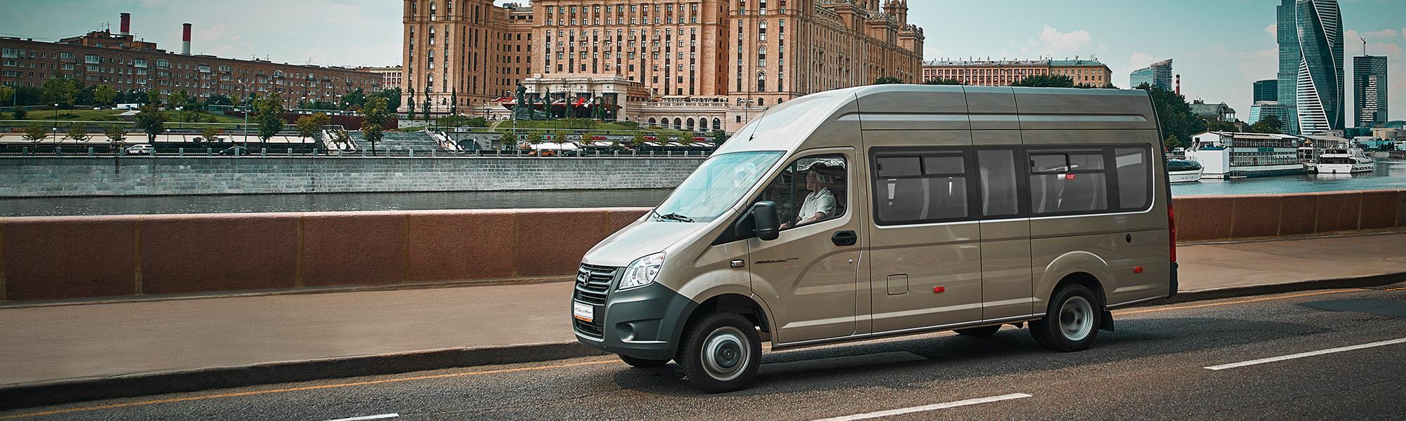 Автомобиль ГАЗель Next Автобус ЦМФ, сильвер лайт. Вид слева. Десктопное изображение