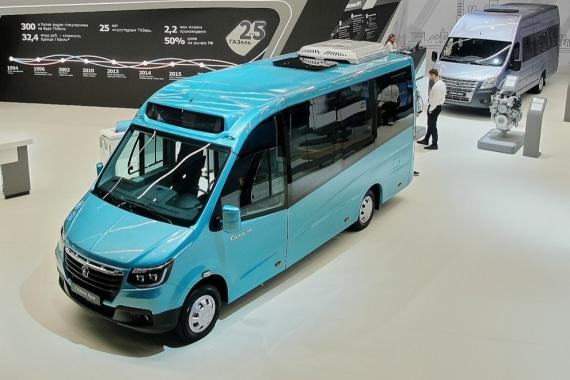 Низкопольный автобус ГАЗЕЛЬ CITY, сидней. Вид слева