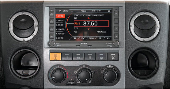 Аудиосистема ГАЗель Next ЦМФ