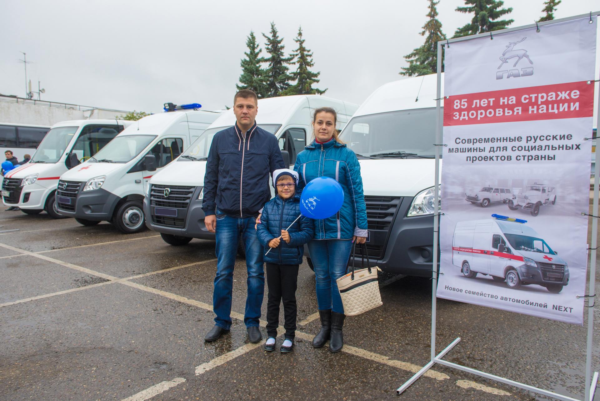 Медицинские автомобили ГАЗ во Всероссийской акции «Волна здоровья»